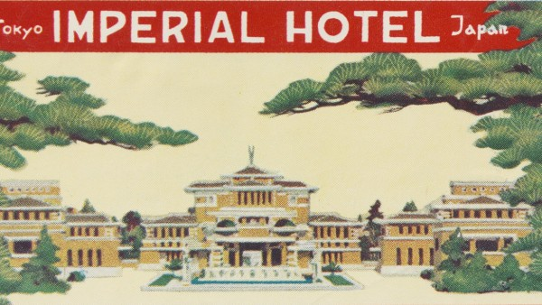 Imperial Hotel, Japan, Luggage Label, c. 1935