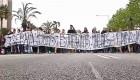 El sector educativo protesta en Barcelona