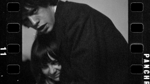 Mick Jagger with Chrissie Shrimpton, 1963