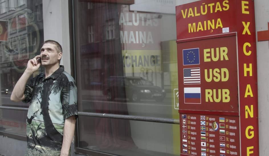 El bce considera que letonia puede entrar en el euro pero advierte de riesgos - Oficinas de cambio de moneda en barcelona ...