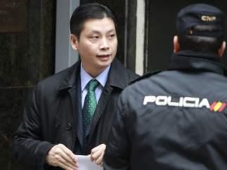 Gao Ping