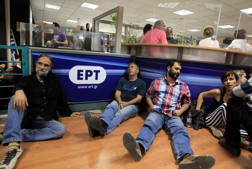 Cierra la televisión pública griega