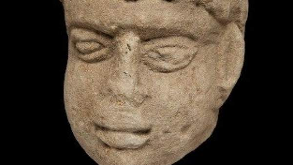 Cabeza de dios romano
