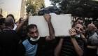 Protestas a favor de Morsi en El Cairo
