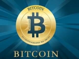 ¿Qué es el Bitcoin cash? La nueva moneda virtual