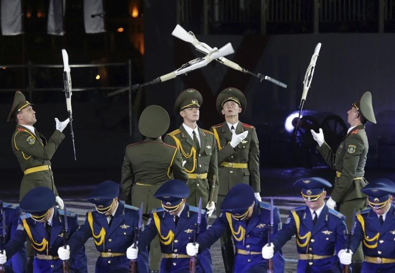 Festival Internacional de Bandas Militares
