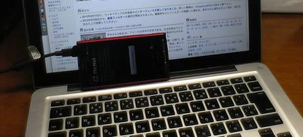 Usar una red móvil 4G como módem puede tener riesgos para el bolsillo y la privacidad