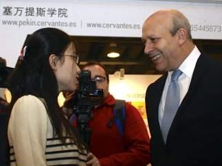 Wert en China