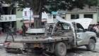 Atentando de las FARC en Colombia