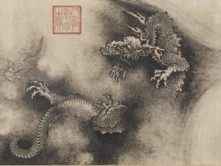 Nine Dragons (detail), 1244