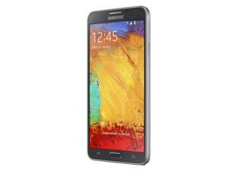 El Samsung Galaxy Note 3 Neo.