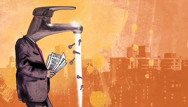 Nueva guerra de hipotecas ya se ofrecen diferenciales del 1 for Diferencial hipoteca