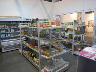 ShanghART Supermarket,  2007
