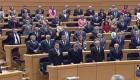 Sentido minuto de silencio en el Senado