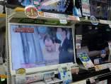 Preso liberado en Japón