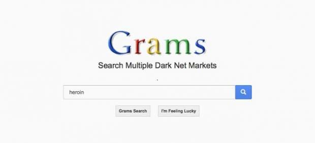 Nace Grams, el 'Google' del mercado negro donde se ofrecen drogas o armamento