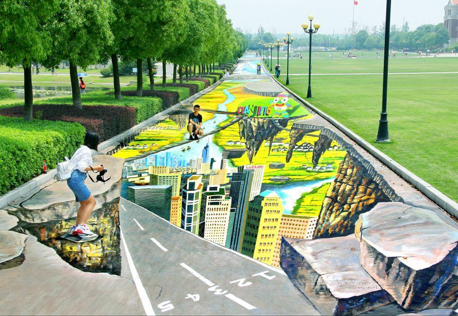 La pintura en 3D más grande del mundo