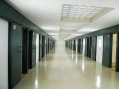 Imagen interior de una prisi�n