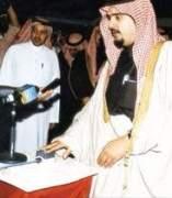 Roban medio mill�n de euros al pr�ncipe saud� Abdul Aziz Bin Fahd