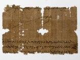 Papiro antiguo que hace referencia a la Eucarist�a