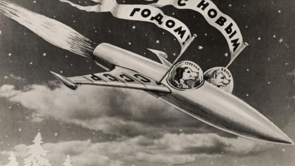 Postcard, USSR (1960)