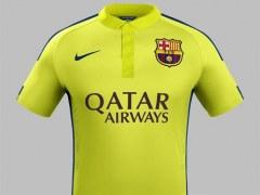 Tercera camiseta del Bar�a