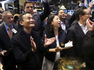 Alibaba en Wall Street