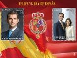 Primeros sellos de los reyes Felipe y Letizia