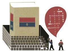 El diccionario de la RAE ya est� 'online'
