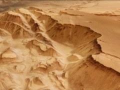 Vuelo sobre el Gran ca��n de Marte