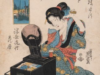 Keisai Eisen, 1820