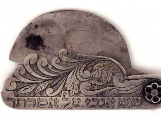 Beschneidungsmesser, Italien, ca. 1800, Silber