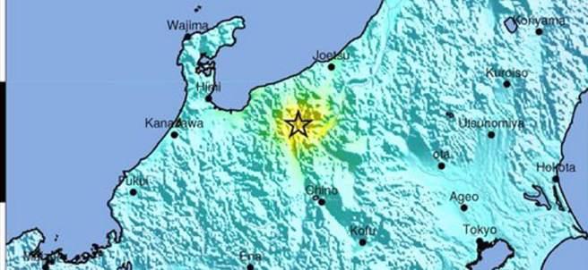 Terremoto en Jap�n