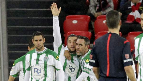 Gol del Córdoba
