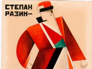 Costume design for Sten'ka-Razi, Artist: Konstantin Vialov, 1923
