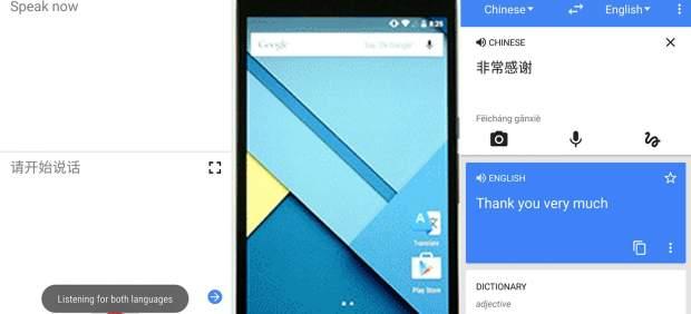 El traductor de Google mejora la traducción instantánea de voz y texto para móviles