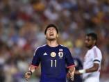 Lamento en la selección de Japón