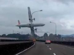 El accidente de avi�n de febrero en Taiw�n fue causado por un error de los pilotos
