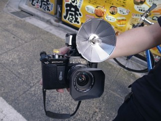 Asahi Pentax Sportmatic, 28 mm, f 3,5