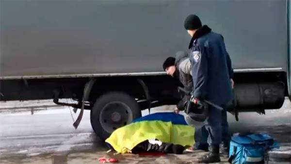 Atentado terrorista en Ucrania