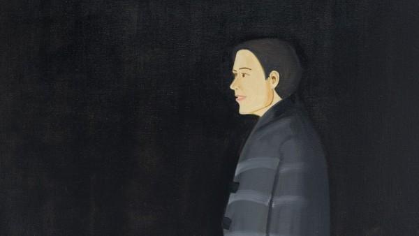 'Elizabeth', 2014
