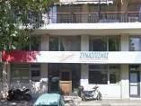 Sede de Syriza
