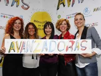 Pilar Jurado, Lamari, María de Medeiros, Sole y Leonor Watling