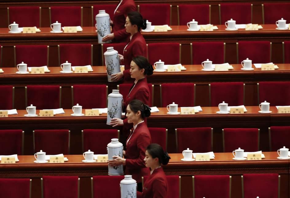 Asamblea Nacional Popular china