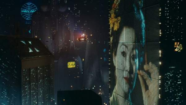 Fotograma de 'Blade Runner'.