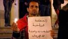 Vigilia en Túnez por los atentados