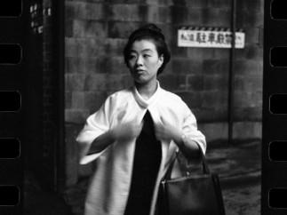 Hostess in Tokyo, 1966