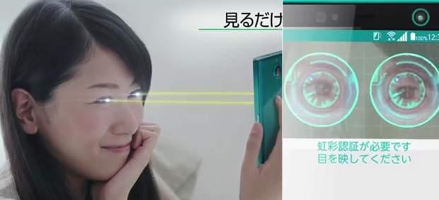 Arrows NX F-04G: el primer móvil con reconocimiento de iris