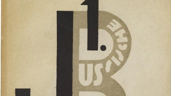 Erste russische Kunstausstellung, Berlin 1922. Galerie van Diemen & Co., Berlin: Verlag Internationale Arbeiterhilfe, 1922. Jacket illustration by El Lissitzky