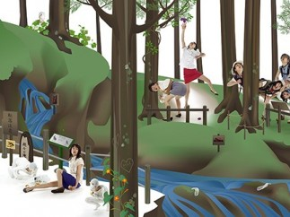 Mimi Kato, Landscape Retreat: In the Woods, 2012